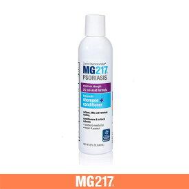 【海外メール便】MG217 Psoriasis Scalp Solutions Shampoo + Conditioner 8 Ounce MG217 シャンプーコンディショナー 240ml 乾癬