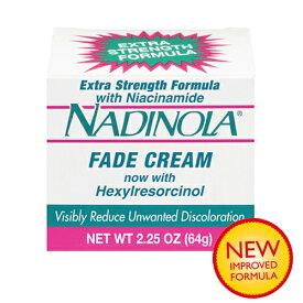 【エクスプレス便】【リニューアル!】 ナディノラ スキンディスカラレーション フェイドクリーム  エクストラストレングス ( Hexylresorcinol 配合クリーム) 64g Nadinola Skin Discoloration Fade Cream