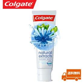 コルゲート Colgate Natural Extracts Radiant White Toothpaste 75 ml / 2.5 oz 1本 ホワイトニング 歯磨き粉 海外直送 白い歯