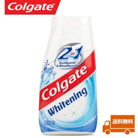 【海外発送】コルゲート Colgate 2in1 Whitening Toothpaste mouthwash マウスウォッシュ 1本 ホワイトニング 歯磨き粉 海外直送 白い歯