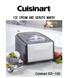 【日本語ガイド付き】最安値!Cuisinart クイジナート コンプレッサー内蔵型ジェラート&アイスクリームメーカー ICE-100 ICE CREAM AND GELATO MAKER