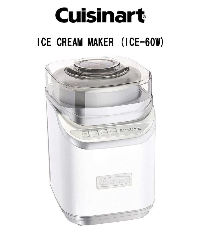 【大感謝祭ポイント2倍】【日本語ガイド付き】最安値!Cuisinart クイジナート Cuisinart ICE-60W Cool Creationsアイスクリームメーカー アイス ジェラート ソルベ