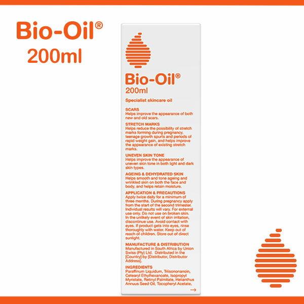 大人気バイオイル☆大容量200 ml 【送料無料】 6.7oz  BIOOIL バイオオイル 美容オイル Biooil