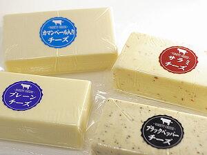 ★バラエティチーズ各種★プレーン、カマンベール、わさび、サラミ、ブラックペッパー
