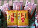 【川口納豆】 これぞ納豆!!三つ折納豆5個セットC(宮城県産大豆使用)大粒納豆 3個ひきわり納豆2個のセットです国産 大豆 健康食品 …