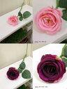 サブリナローズ花径7cm5色からお選びください造花フェイクグリーン