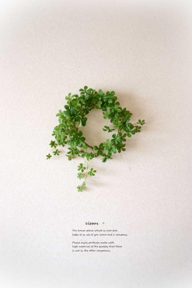 フェイクグリーン 人工観葉植物 シサス シュガーバイン ガーランド ライトグリーン色 長さ1.6m 壁掛け シッサス 造花 イミテーション グリーン インテリアグリーン 光触媒 消臭 防菌 北欧 雑貨 かわいい おしゃれ