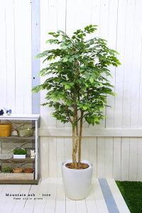 フェイクグリーン マウンテンアッシュ高さ1.8m 大型 人工観葉植物 観葉 植物 光触媒付 人工植物 インテリアグリーン インテリア おしゃれ プランター イミテーショングリーン 造花 鉢植え
