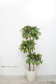 フェイクグリーン ベンジャミントピアリートリプル高さ1.5m 大型 人工観葉植物 観葉 植物 光触媒 人工植物 インテリアグリーン インテリア フェイクグリーン おしゃれ プランター イミテーショングリーン 造花 鉢植え リアル 幹 枝