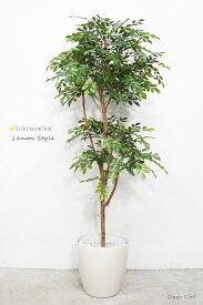フェイクグリーン 大型 シルクジャスミンレモンスタイル高さ1.5m 光触媒 鉢植え インテリアグリーン 人工観葉植物 おしゃれ かわいい リアル 幹 枝