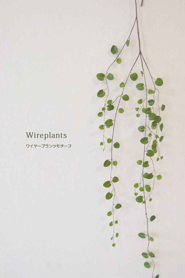 ワイヤープランツのガーランドひも付きグリーン色造花観葉植物 壁掛け造花フェイクグリーンインテリアグリーン人工観葉植物壁掛け光触媒 ミニ観葉植物北欧雑貨