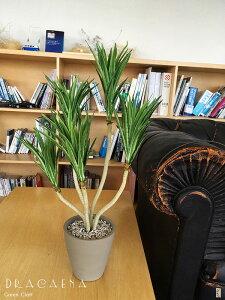 ドラセナグレー色のペイント鉢フェイクグリーンシャビー鉢植え造花人工観葉植物インテリアグリーン光触媒付ミッドセンチュリースタイルミニ観葉植物