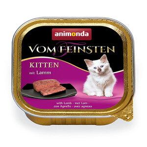 【アニモンダ】フォムファインステン缶 キツン(仔猫用) 鶏肉・豚肉・牛肉・子羊肉 100g【3,300円以上で送料無料 15時までの注文で当日発送 正規品 ウェットフード 猫用】