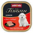 【アニモンダ】フォムファインステン缶 ジュニア(仔犬用) 牛肉・豚肉・鳥肉 150g | ドッグフード 犬 ごはん ペットフード 犬の餌 ドックフード dog food 犬用 ドッグ ペット フード