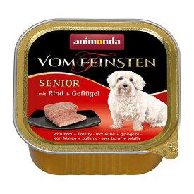 【アニモンダ】フォムファインステン缶 シニア(シニア犬用) 牛肉・豚肉・鳥肉 150g【3,300円以上で送料無料 15時までの注文で当日発送 正規品 ウェットフード 犬用 老犬用 シニア犬】