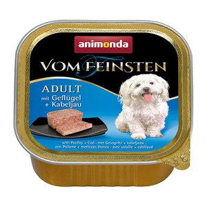 【アニモンダ】フォムファインステン缶 アダルト(成犬用) 鳥肉・豚肉・牛肉・タラ 150g【3,300円以上で送料無料 15時までの注文で当日発送 正規品 ウェットフード 犬用 成犬用 アダル
