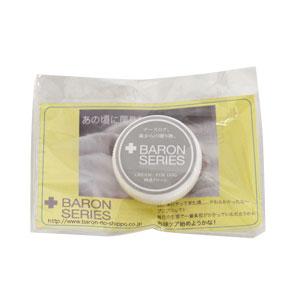 【バロンシリーズ】【ちょこっとパック】肉球クリーム プレーン ちょこっとパック 2ml