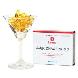 【その他厳選】高濃度DHA&EPAケア 40カプセル【3,300円以上で送料無料 15時までの注文で当日発送 正規品 サプリメント 犬用 猫用】