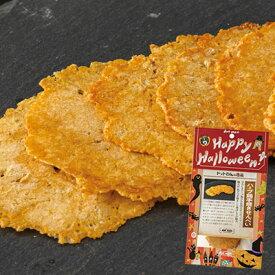 【ドットわん】ドットわんの逸品 ハーブ鶏手焼きせんべい【数量限定】 7g【3,300円以上で送料無料 15時までの注文で当日発送 正規品 おやつ クッキー・ビスケット・せんべい 犬用】