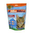 【K9ナチュラル】フィーライン ナチュラル フリーズドライ チキン&ベニソン 初回限定 送料無料パック 125g | キャットフード 猫 ごはん ペットフード 猫の餌 ドックフード cat food