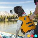 【その他厳選】【NEW】ラフウェア K-9 フロートコート(犬用ライフジャケット) XS【3,240円以上で送料無料 15時ま…