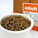 【ナウ フレッシュ】NOW FRESH Grain Free アダルト 1.81kg | ドッグフード 犬 ごはん ペットフード 犬の餌 ドックフード dog ...