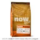 【ナウ フレッシュ】NOW FRESH Grain Free シニア&ウェイトマネジメント 2.72kg | ドッグフード 犬 ごはん ペットフ…