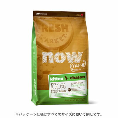 【ナウ フレッシュ】ナウ フレッシュ グレインフリー キトン 増量500g