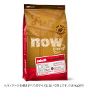 【ナウ フレッシュ】NOW FRESH Grain Free レッドミートアダルト 11.34kg | ドッグフード 犬 ごはん ペットフード …