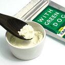 【ウィズ グリーンドッグ】北海道チーズパウダー 40g