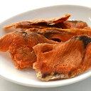 【ウィズ グリーンドッグ】鮭スライス 50g| おやつ 犬 犬用
