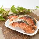 【ウィズ グリーンドッグ】鮭スライス 40g【3,300円以上で送料無料 15時までの注文で当日発送 正規品 おやつ ジャー…