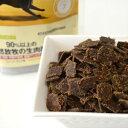 【ジウィ】エアドライ・ドッグフード NZグラスフェッドビーフ 2.5kg | ドッグフード 犬 ごはん ペットフード 犬の餌…