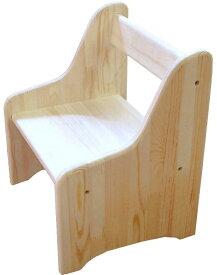 子供豆イス【ちびっ子チェア】木製【完成品】キッズ豆椅子・国産家具
