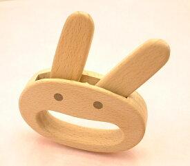 木のおもちゃ芽生えシリーズがらがら【ウサギ】清潔で安全な天然の蜜蝋ワックスブラッシング・出産祝いギフト誕生日プレゼントに最適なうさぎの木製玩具
