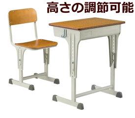 身長120〜180cm【リビング学習・学校の机と椅子セット】成長に合わせて高さ調節可能な勉強デスクとイスセット・子供家具