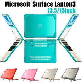 サーフェス ラップトップ3 13.5インチ 15インチ ケース カバー Microsoft Surface Laptop3 13.5inch 15inch Surface Laptop2 surface laptop 3 v4c-0039 ケース 綺麗 人気 おしゃれ 上質 トレンド 全面保護 高級感 カバー TPU PC 耐衝撃 最新 頑丈 上質 シンプル