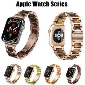 Apple Watch SE Series6 Series5 Series4 Series3 2 1 バンド おしゃれバンド 替えベルト ブレスレット 交換用 ステンレス製品 アップルウォッチ 交換バンド 綺麗 アップルウォッチ 取り付簡単 耐久 おしゃれ シンプル 高品質 高級感 プレゼント 上質