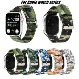 Apple Watch SE Series6 Series5 Series4 Series3 Series2 Series1 交換バンド アプルウォッチ 交換バンド 迷彩 かっこいい 男 上品 耐久 ビジネス Apple Watch 交換ベルト 綺麗 おしゃれ 上質 交換バンド 高級 アプルウォッチ綺麗 アップルウォッチ 耐久 軽量 高品質