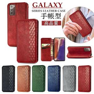 一部在庫あり ギャラクシー Galaxy A52 5G SC-53B ケース Galaxy A32 ケース SCG08 Galaxy A21 SC-42A ケース Galaxy A51 5G SCG07 SC-54A ケース au docomo 手帳 ケース カバー 手帳型ケース ソフト スタンド カード収納