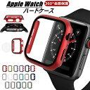 【一部在庫発送】 Apple Watch カバー Apple Watch Series SE 6 5 4 3 2 1 44mm 42mm 40mm 38mm クリアケース Apple W…
