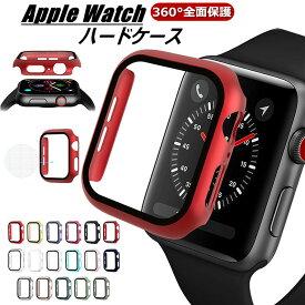 【一部在庫発送】 Apple Watch カバー Apple Watch Series SE 6 5 4 3 2 1 44mm 42mm 40mm 38mm クリアケース Apple Watch ケース クリア Apple Watch 6 カバー 保護カバー 透明 アップルウォッチ カバー クリアケース PCフレーム アップルウォッチ シリーズ