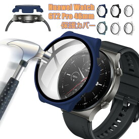 Huawei Watch GT2 pro カバー Huawei Watch GT2 pro 46mm クリアケース Huawei Watch ケース クリア Huawei watch GT 2 pro カバー 保護カバー 透明 ファーウェイウォッチ GT2 プロ カバー 46mm クリアケース PCフレーム 軽量 薄型 透明ケース 耐衝撃 フルーカバー 脱着簡単