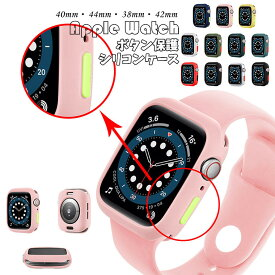 Apple Watch カバー Apple Watch Series SE 6 5 4 3 2 1 44mm 42mm 40mm 38mm シリコンケース Apple Watch ケース カラフル Apple Watch 6 カバー 保護カバー アップルウォッチ カバー TPU ソフトケース アップルウォッチ シリーズ TPUケース ボタン保護 擦り傷防止 軽量