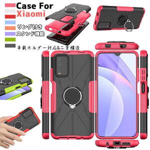 シャオミ Xiaomi Redmi Note 10 Pro ケース Xiaomi Mi 11 Lite 5G ケース Xiaomi Redmi 9T ケース Xiaomi Redmi Note 9T 5G ケース リング リング付き 360°回転 二重構造 おしゃれ スタンド 車載ホルダー対応 スマホケー