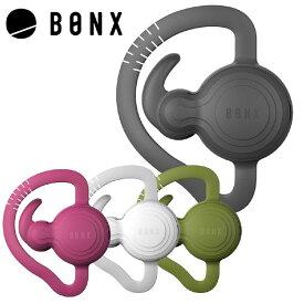 【送料無料】【2個パック】10人同時接続 距離無制限 遊びながら話せる エクストリームコミュニケーションギア BONX Grip アウトドア ヘッドセット