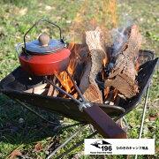 196ひのきのキャンプ用品焚き火用五徳グリルブリッジ03アイアンウッドキャンプ用品アウトドアバーベキューキャンプファイヤー