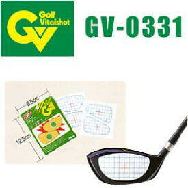 タバタ GV-0331 ショットセンサー