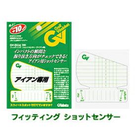 タバタ フィッティング ショットセンサー アイアン用 GV-0336