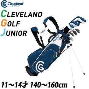 クリーブランド Clevelandゴルフ ジュニア ラージ 7本セット [ドライバー ウッド、ハイブリッド、I#7、I#9、ウエッジ パター、キャディバッグ付]